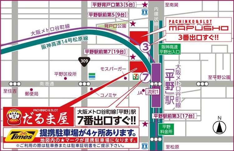 だるま 屋 パチンコ 大阪 だるま 屋 パチンコ 大阪 - service.reezocar.com