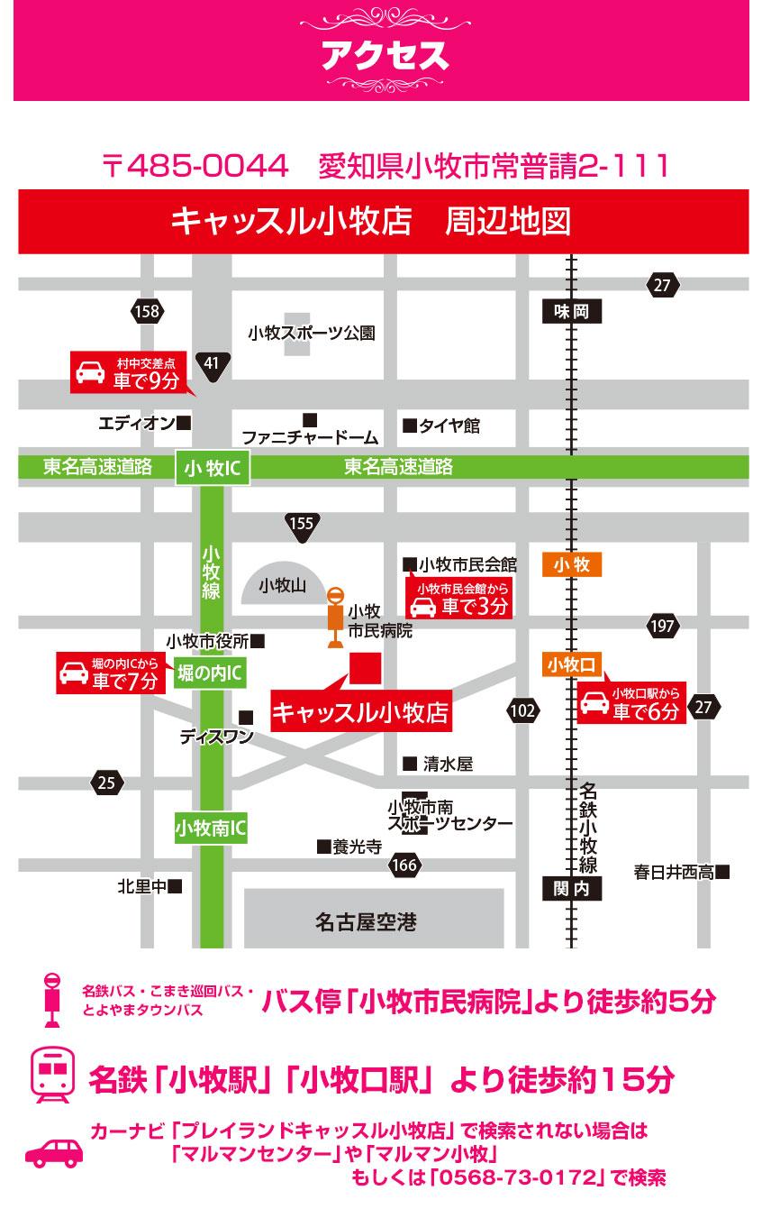 マップ・地図情報