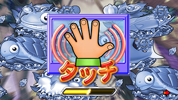 ギンパラムゲンカーニバル319_演出紹介:カーニバルRush2