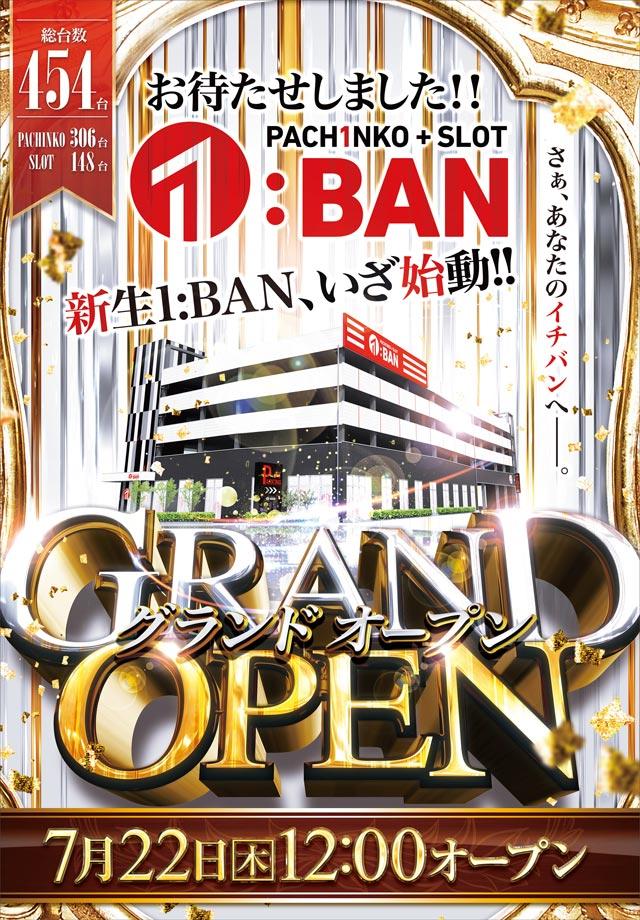 1BAN高槻店_グランドオープン